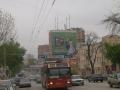 Рекламный баннер (24,3х21,6м)